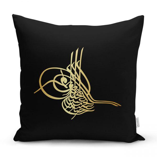 Lacivet Desenli Gold Mandla Motifli Dekoratif Yastık Kılıfı Realhomes